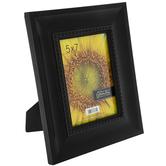 """Bronze Wide Scoop Beaded Frame - 5"""" x 7"""""""
