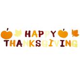 Happy Thanksgiving Gel Window Clings