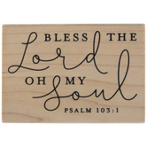 Psalm 103:1 Rubber Stamp