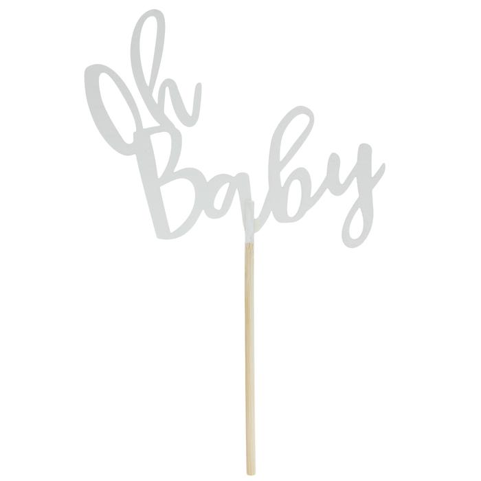 Baby Shower Cake Topper Baby Duck Name Cake Topper Custom Baby Shower Cake Topper Personalized Cake Topper Gender Reveal Decor