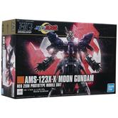 AMS-123X-X Moon Gundam Model Kit