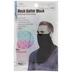 Multi-Color Scale Gaiter Face Mask