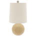 Yellow Trellis Ball Lamp