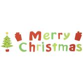 Merry Christmas Gel Window Clings