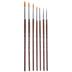 Gold Nylon Round Paint Brushes - 7 Piece Set