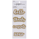 Gold Glitter Greetings Stickers