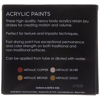 Metallic Acrylic Paint - 4 Piece Set