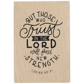 Isaiah 40:31 Rubber Stamp