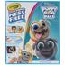 Crayola Puppy Dog Pals Color Wonder Coloring Book