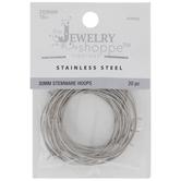 Stainless Steel Stemware Hoops - 30mm