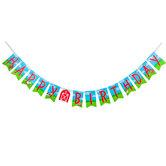 Barnyard Birthday Banner