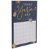 Today Is A Yarn Day Dry Erase Calendar