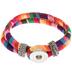 Bright Striped Woven Snap Bracelet