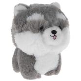 Gray & White Husky Plush