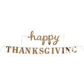 Copper Happy Thanksgiving Banner