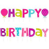 Happy Birthday Jumbo Yard Signs