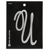 "Glitter Letter Iron-On Applique - 3 1/2"""