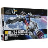 RX-78-2 Gundam Model Kit