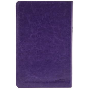 Royal Purple NKJV Giant Reference Bible