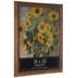 Oak Beveled Wood Wall Frame - 16