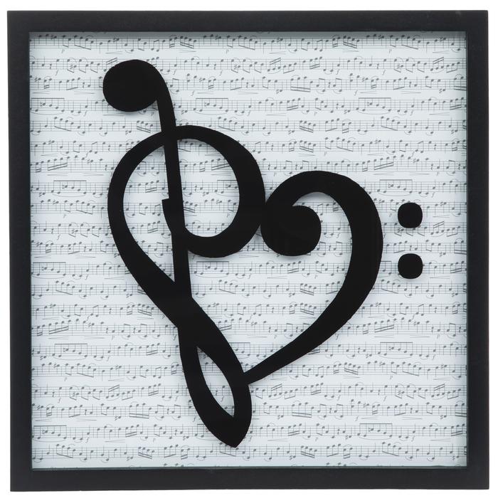 Heart Shaped Music Clef Wood Wall Decor Hobby Lobby 1813344