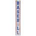 Baseball Vertical Wood Wall Decor