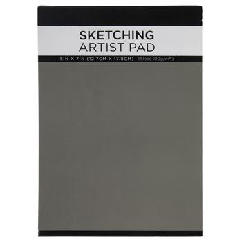 Sketching Art Set - 58 Pieces