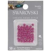 Peony Pink Lacquer Pro Swarovski Xirius Flatback Crystals - 12ss