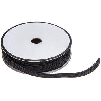 Elastic Trim - 5mm