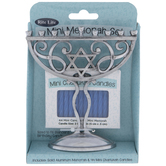 Silver Mini Menorah & Candles