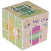 Easter Magic Cube