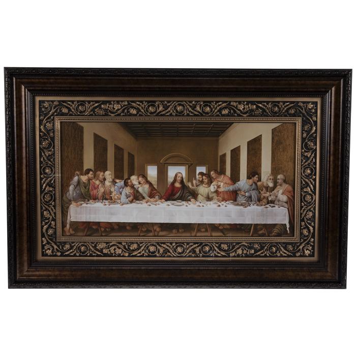 Last Supper Framed Wall Decor Hobby Lobby 214296