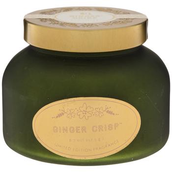 Ginger Crisp Frosted Jar Candle