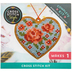 Heart Ornament Cross Stitch Kit